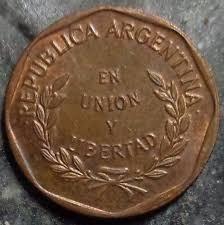 moneda argentina 1 centavo pesos convertibles cobre