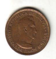 moneda bolivia, 10 bolivianos = 1 bolivar, 1951