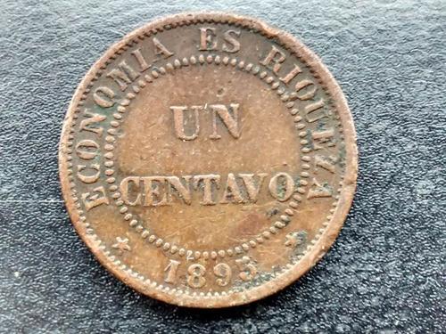 moneda chile 1 centavo de cobre 1895  vf + (171ch