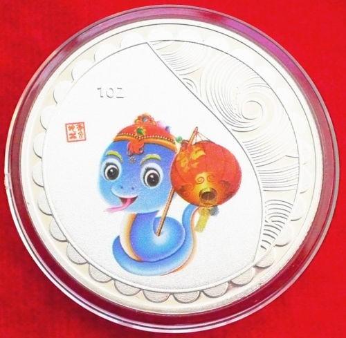 moneda china año de la serpiente.