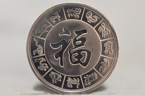 moneda china del zodiaco conmemorativa año del caballo 4 cm