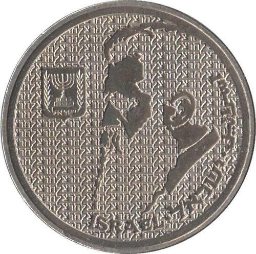 moneda coleccion sheqalim theodor herzl israel