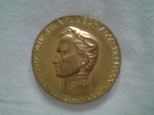 moneda congreso de venezuela al libertador
