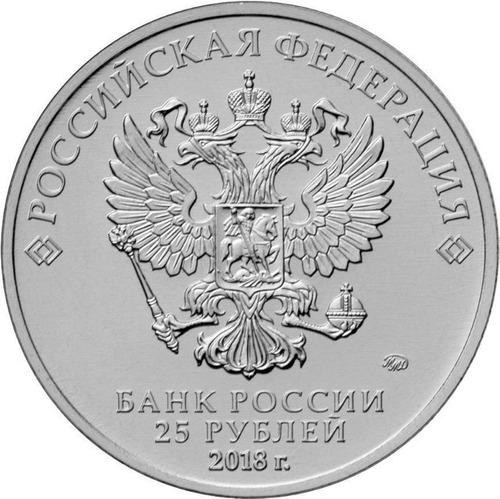 moneda conmemorativa rusia 2018 25 rublos  logo rusia 2018