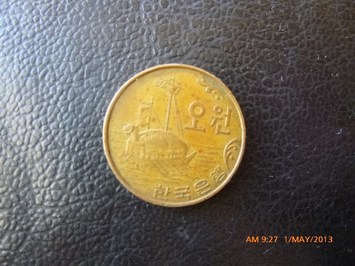 moneda  corea del sur  5 won 1967 (180z