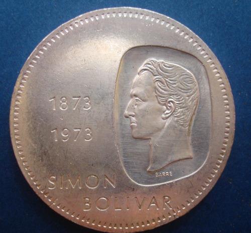 moneda d plata de bs 10 1973 30 gr ley 900
