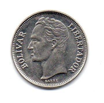 moneda de 1 bs de 1986 error troquelado
