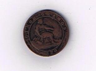 moneda de 5 centimos españoles de 1870
