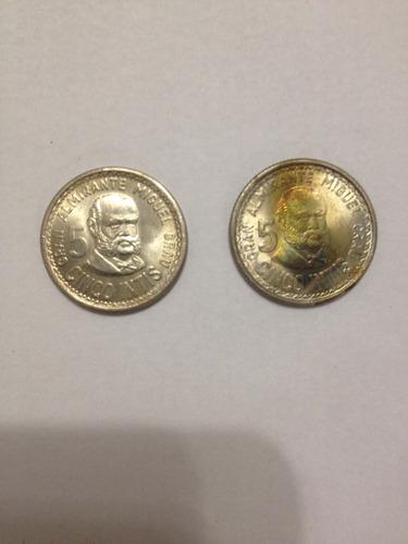 moneda de 5 intis.