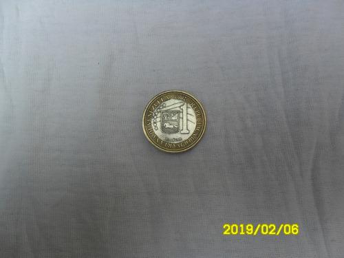 moneda de bs 1 del año 2007 - mal ensamblada