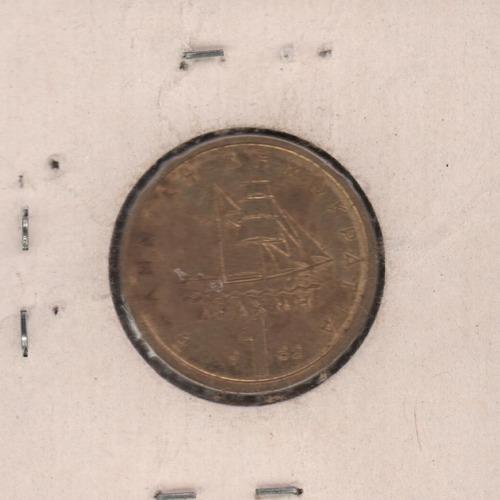 moneda de grecia 1982 1 dracma personaje anverso y barco rev