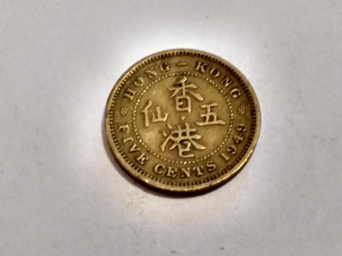 Moneda De Hong Kong 5 Cent 1949 Muy Buen Estado Cargando Zoom