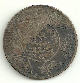 moneda de morocco! 1/2 rial ah 1336 pa (1918) plata 0,835