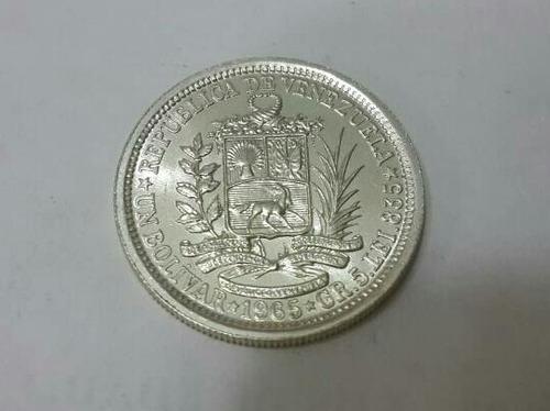 moneda de plata 1 bolivar
