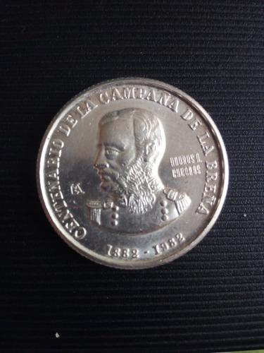moneda de plata centenario de la campaña de la breña 1982
