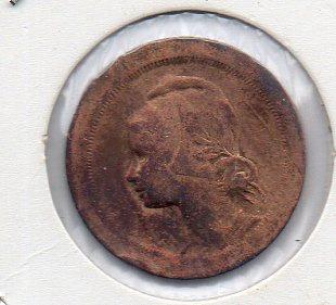 moneda de portugal  # 2371 apo