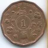 moneda  de  uganda  1  shilling  1987  muy  buena
