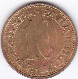 moneda de yugoslavia! 10 para 1977
