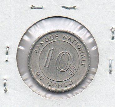 moneda del congo 10 sengi  # 5132 apo