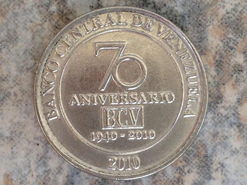 moneda edición especial 50 bolívares 70 anos del bcv