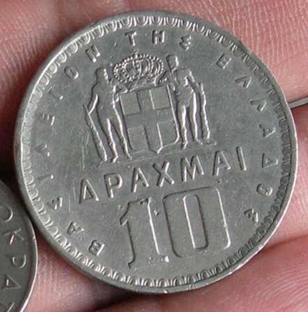 Moneda Grecia, 10 Apaxmai, 1959. - $ 4.000 en Mercado Libre