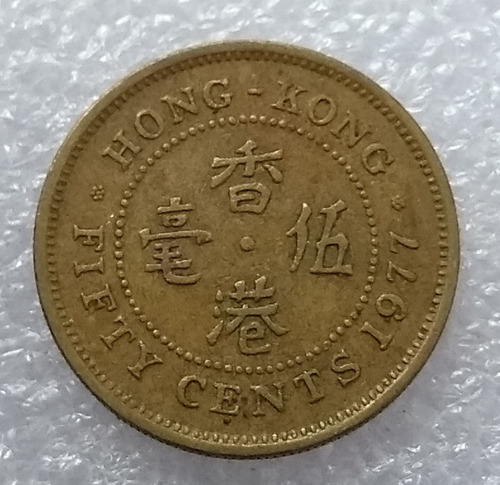 moneda hong kong 1977 50 centavos reina elizabeth ii