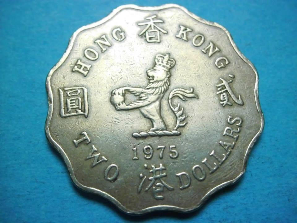Moneda Hong Kong 2 Dolares 1975 Cargando Zoom