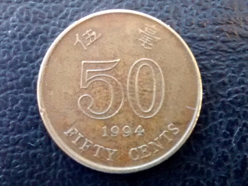 moneda hong kong 50 cents 1994 (590z