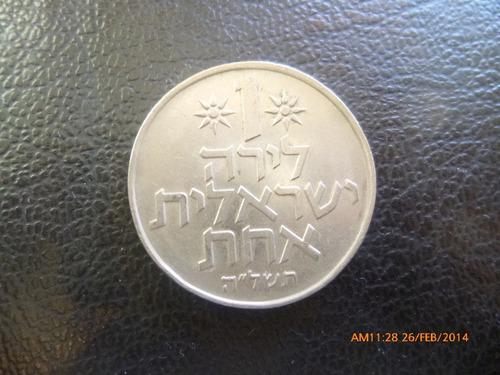 moneda israel 1 lirah 1978 (a25 - 48z