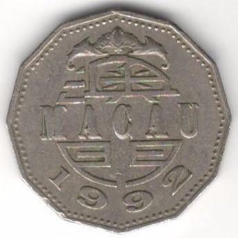 moneda macao 5 patacas (1992)