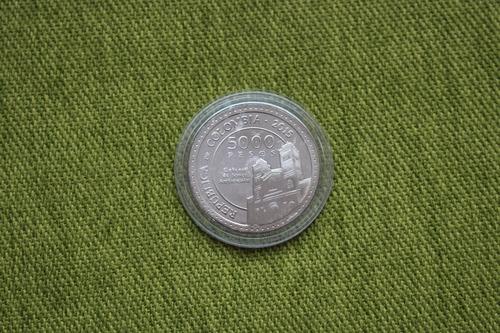 moneda madre laura montoya upegui