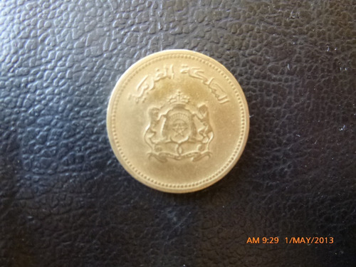 moneda marruecos 10 santimat 1987 (f.a.o.) (396z