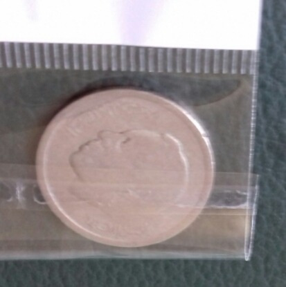 moneda marruecos 1394-1974