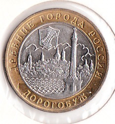 moneda rusia año 2003
