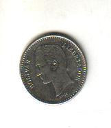 moneda venezuela, 25 centimos, 1987