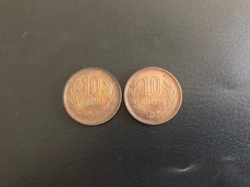monedas antiguas asia colección lote exóticas únicas oferta