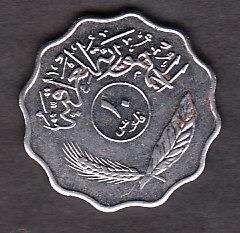 monedas arabe  palmeras