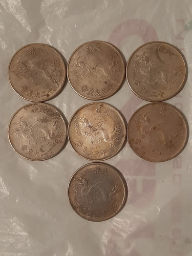 monedas chinas tipo medallones. no circulan.