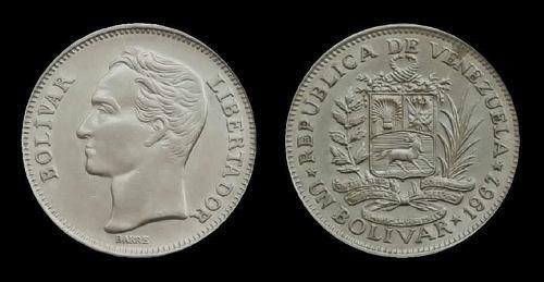 monedas de 1 bolívar lote 20 monedas 1967 precio único