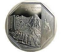 monedas de coleccion de riqueza y orgullo del peru remato