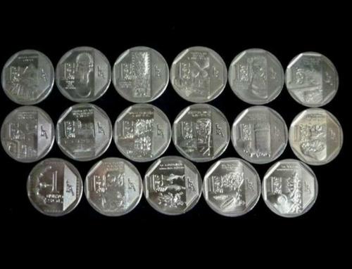 monedas de coleccion riquezas y orgullo del peru