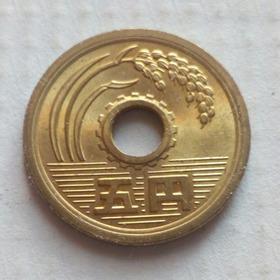 Monedas De La Suerte 5 Yenes Japón Coleccionable 1965