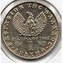 Moneda Grecia # 1128