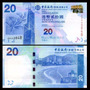 Billete De Hong Kong 20 Dollars Año 2010
