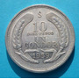 Ofertazo: 10 Pesos Chile Un Condor 1959
