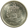 Bella Moneda De Venezuela Dos Bolívares De Plata De 1960
