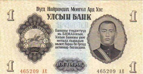 mongólia - 1 tugrik de 1.955  - fe   frete 12,00