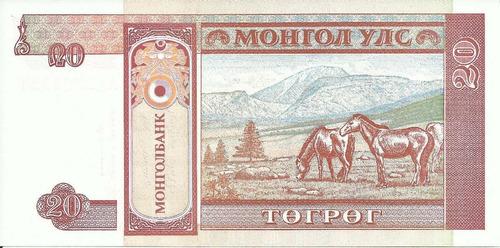 mongolia 20 tugrik