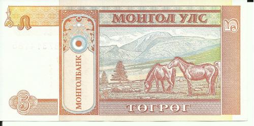 mongolia 5 tugrik