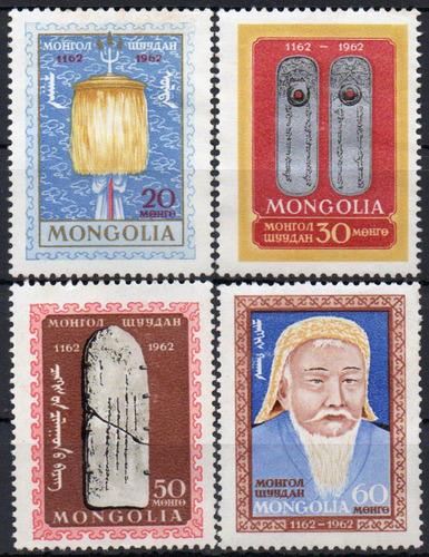 mongólia - genghis khan - mongol conqueror - 1962 - s/comp.